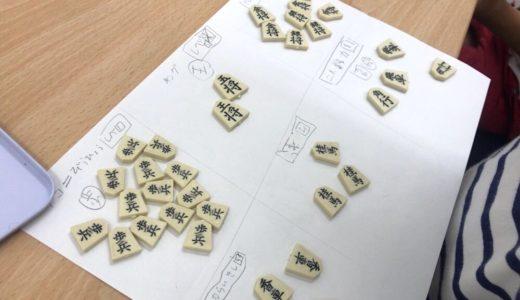 『将棋+チェス+立体迷路』のボードゲーム