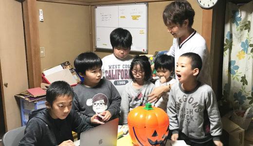ダビンチクラブ@せいび学園が始まりました!