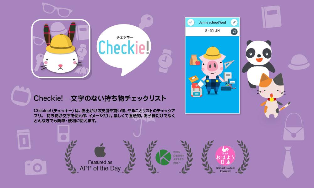 app_checkie