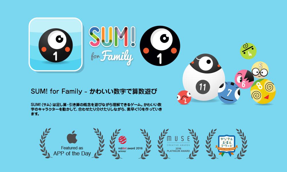 app_sum