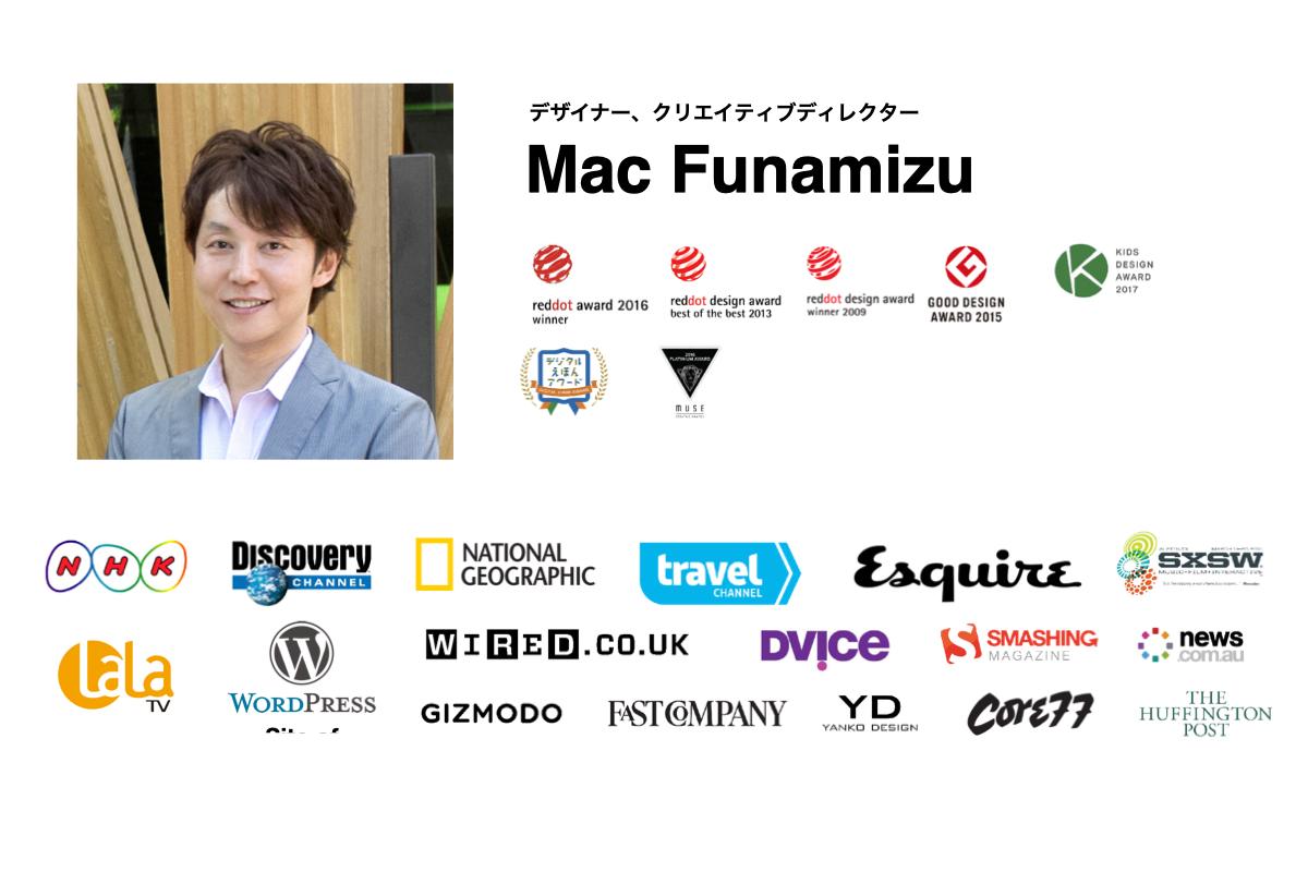 mac.001