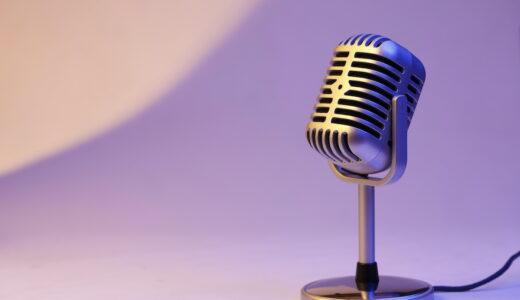 コドモがお困りごと解決のアイデアを出します! オトナラジオ相談室「Dラジオ」開始!