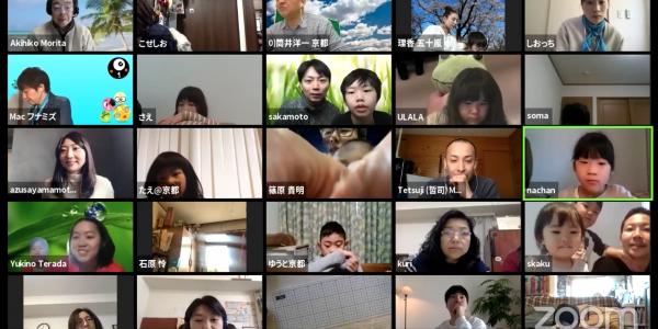 Screen Shot 2020-04-13 at 21.28.42